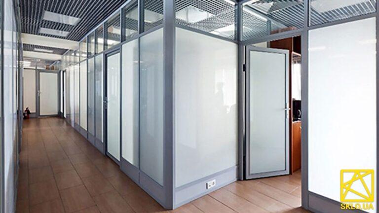 Офисные алюминиевые перегородки с матовым стеклом